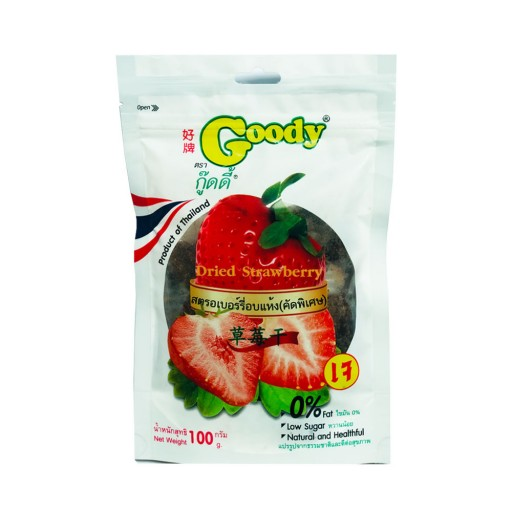 DRIED STRAWBERRY RS.575