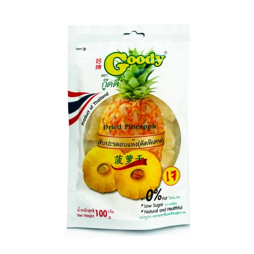 DRIED PINEAPPLE RS.575